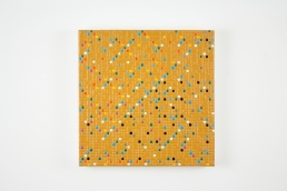 Gregory Hayes, Primary Array #17, acrylic on canvas, 12x12in, 2008